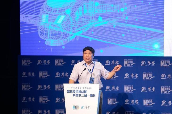 曾劍秋:5G全場景化應用將促進長三角區域經濟社會一體化發展