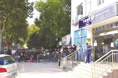 上海昨啟動交通違法逾期未繳款加收罰款措施