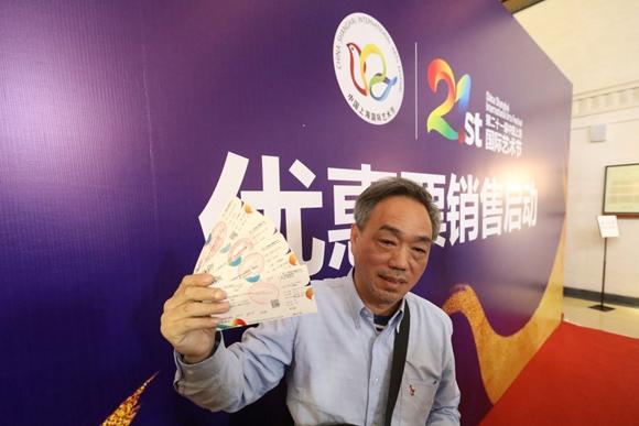 """上海国际艺术节首轮优惠票开售 热门场次""""速空"""""""