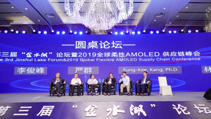 上海推進新型顯示産業集群建設 促資源整合發展