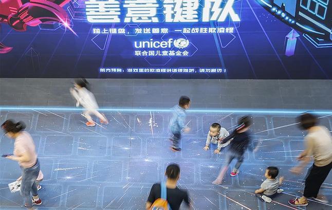 """上海:踏上善意键盘""""键证你的善意"""""""