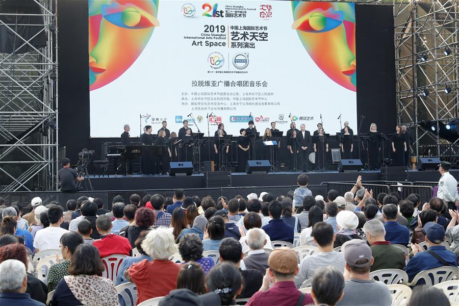 中国上海国际艺术节走进公园