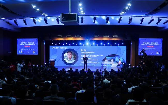 上海:反詐安全課進校園