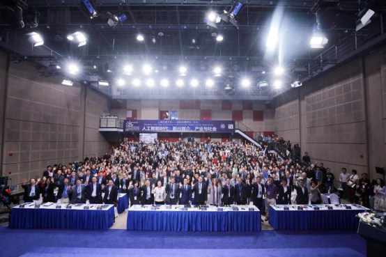 2019新媒體國際論壇在滬舉行