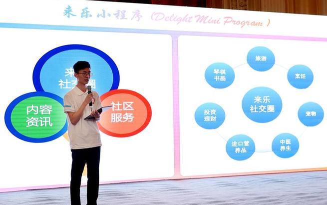 """上海:青少年参与""""可持续发展"""""""