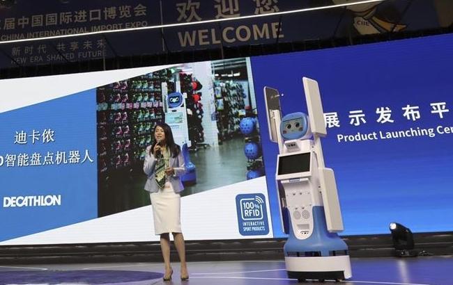 最新科技和产品进博会首发
