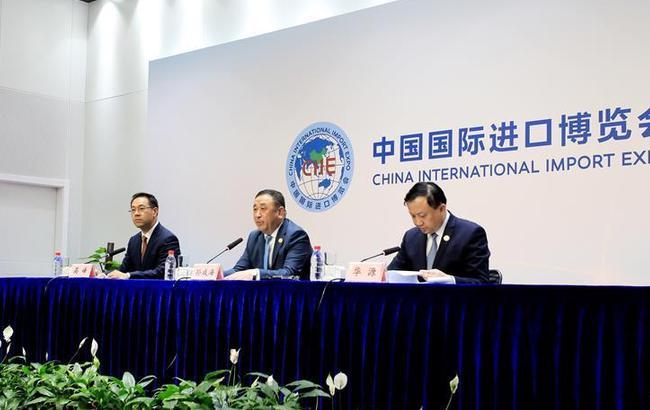 第二届进博会举行闭幕新闻通气会