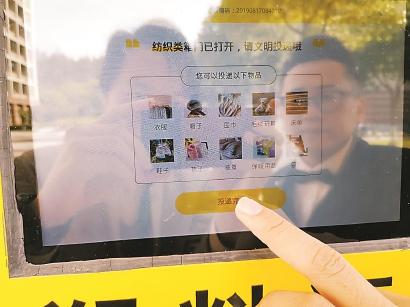 上海学子休学创业入选福布斯中国30岁以下精英榜