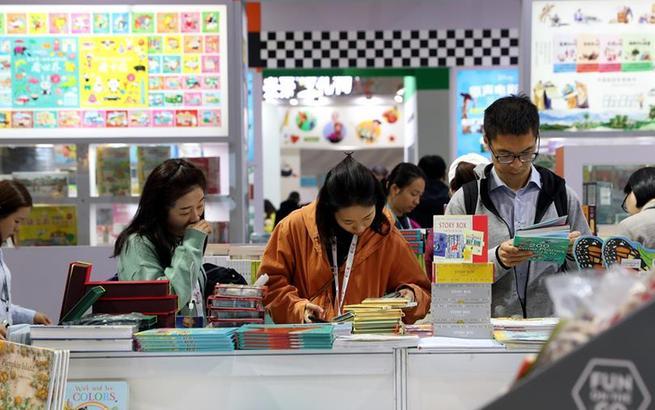 2019中国上海国际童书展开幕