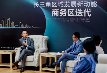 长三角区域发展新动能论坛在沪举行