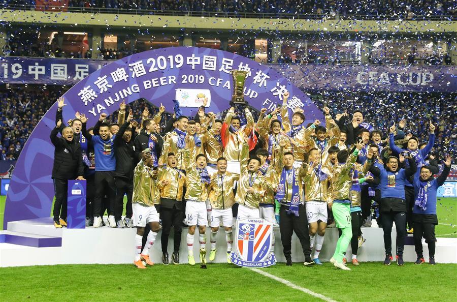 足球——足协杯:上海绿地申花夺冠