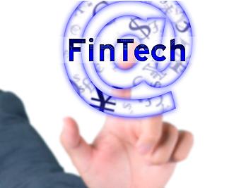 使金融科技成为硬核产业 浦东将打造最佳示范区