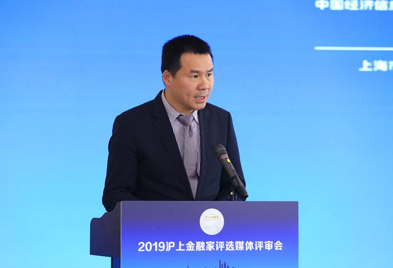 碧桂园集团副总裁、沪苏区域总裁谢金雄致辞