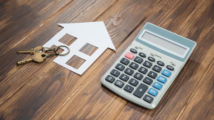 """央行发布细则:明年3月起存量贷款定价""""换锚"""""""