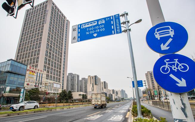 上海首条合乘车道早晚高峰时段启用