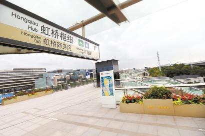 """""""前店后厂"""" 长三角www.qy93.vip总部加速聚集虹桥商务区"""