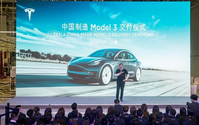 特斯拉宣布在华启动Model Y制造项目 首批中国产特斯拉汽车向公众交付