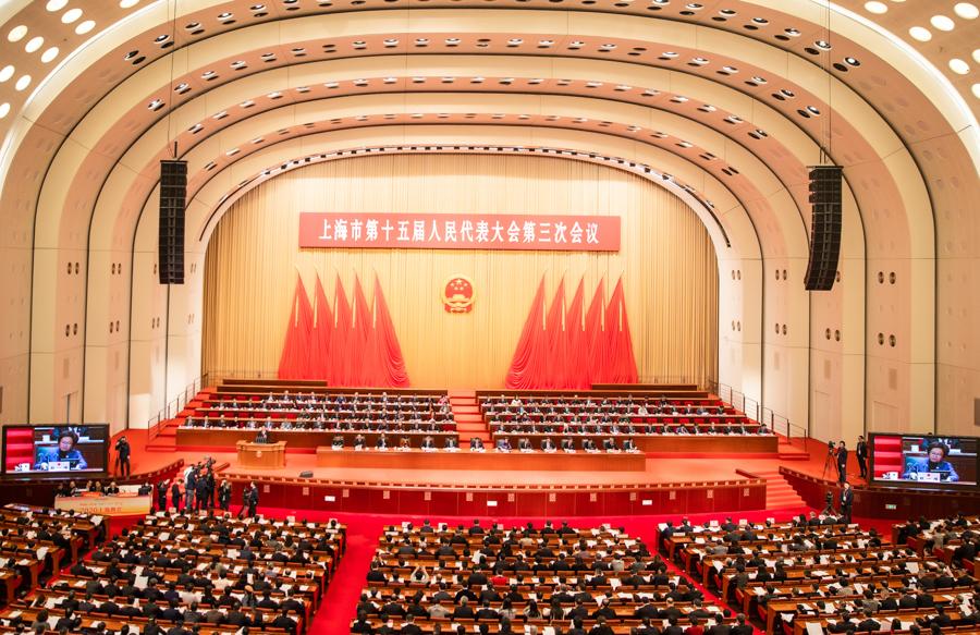 上海市第十五届人民代表大会第三次会议开幕