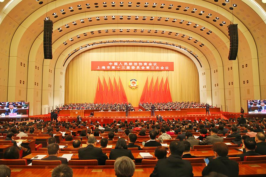 上海市政协十三届三次会议14日开幕,现场高清大图速览