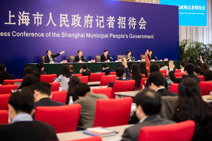 上海市人民政府举行记者招待会