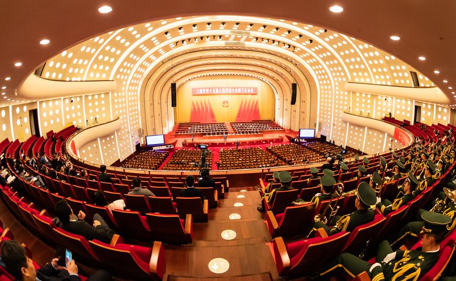 上海市第十五届人民代表大会第三次会议闭
