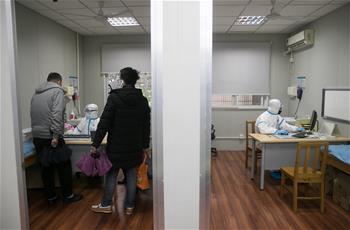 上海:走近發熱門診的醫護人員