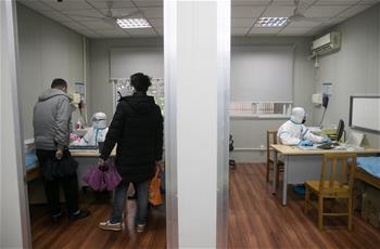 www.qy88.vip:走近发热门诊的医护人员
