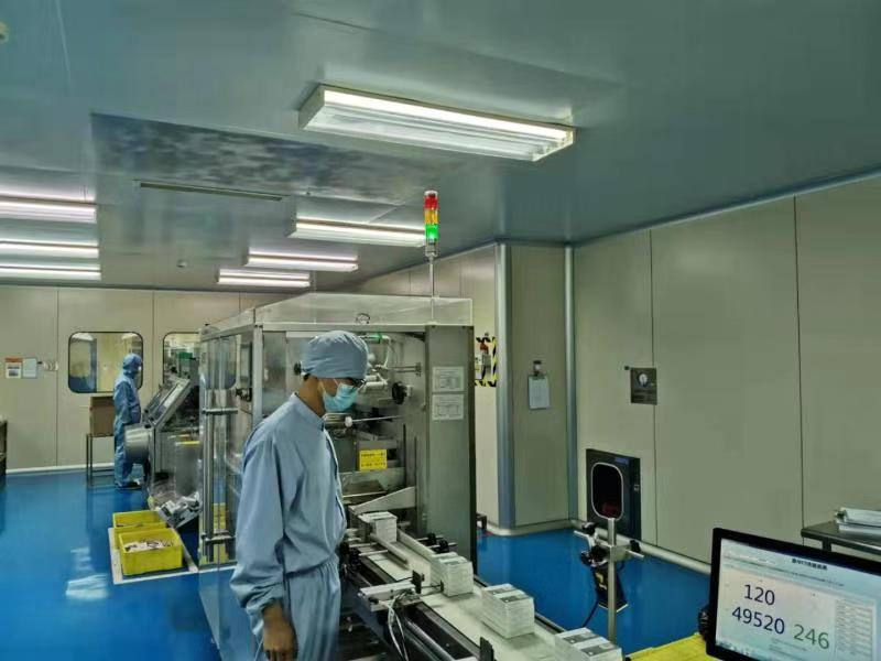 防疫生产两不误——上海企业复工首日见闻