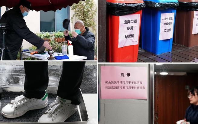 """上海:办公空间的""""免疫力""""升级"""