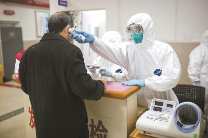 """上海:医疗机构发热门诊和防止院感""""再升级"""""""
