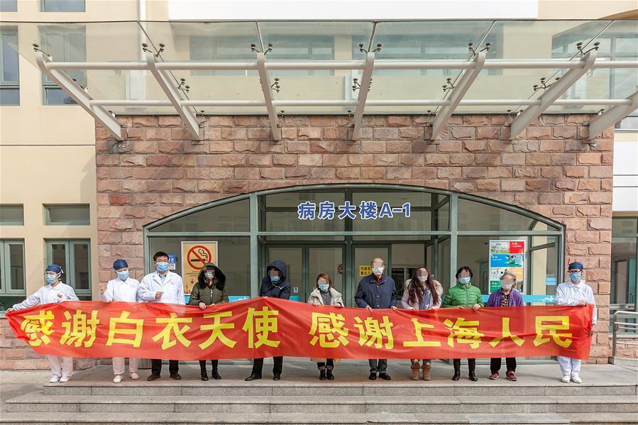 上海7例确诊病例痊愈出院