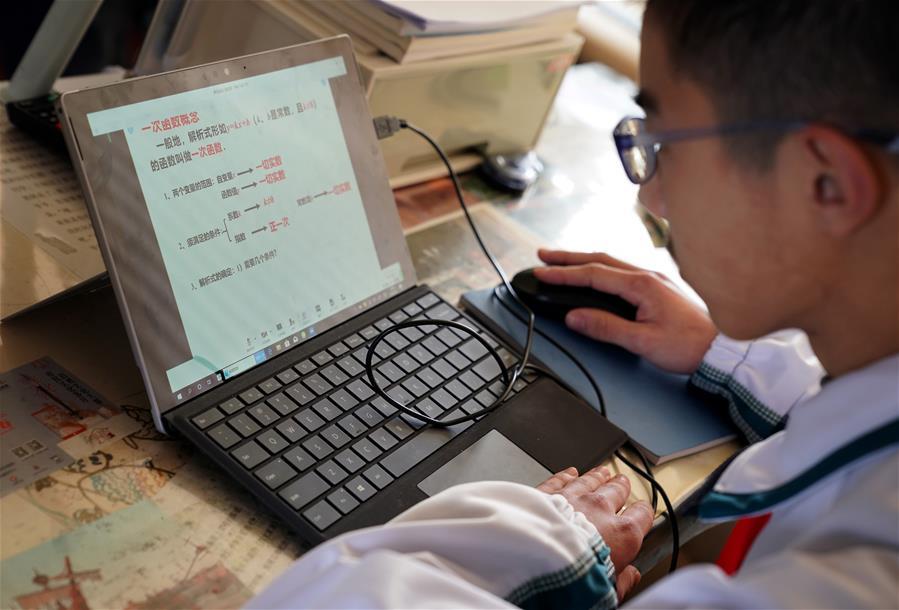 上海:中小学生在线教育正式开课