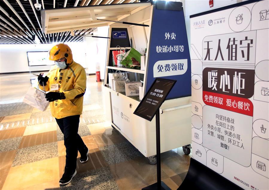 上海:暖心公益 感恩坚守