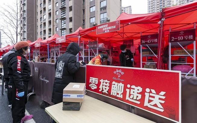 """上海:社区有了""""快递集市"""""""