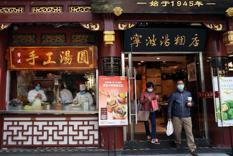 創新口味 吸引客流:上海小吃名店恢復堂食