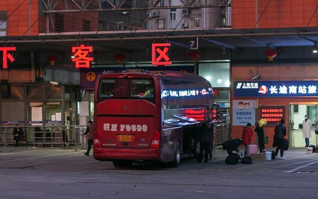 上海部分省際班線恢復運營