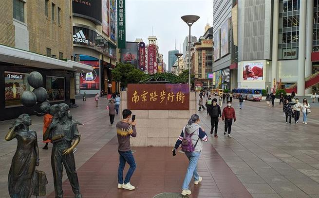 上海降低疫情防控应急响应等级