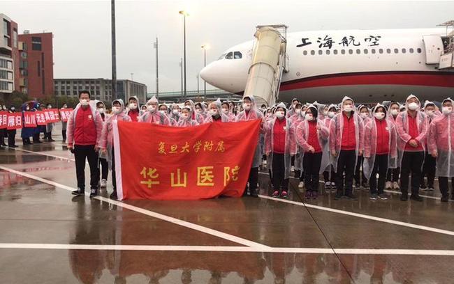 上海700多名援鄂医疗队员抵沪