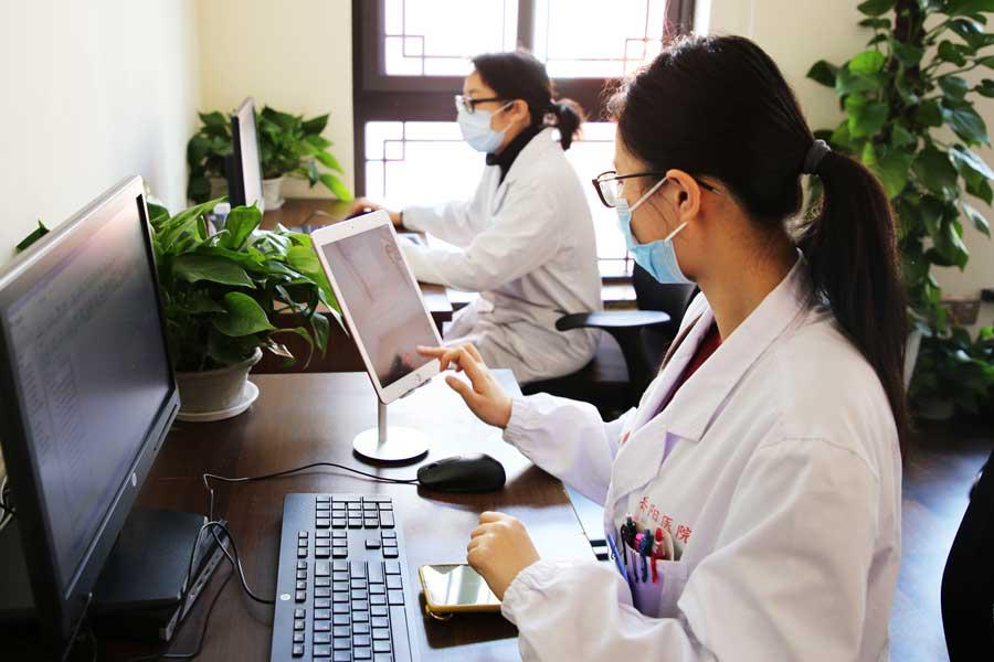 """上海首家中西醫結合互聯網醫院這樣""""雲診療"""""""
