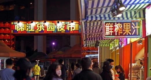 """上海如何借""""五五购物节""""打造世界级消费城市?"""