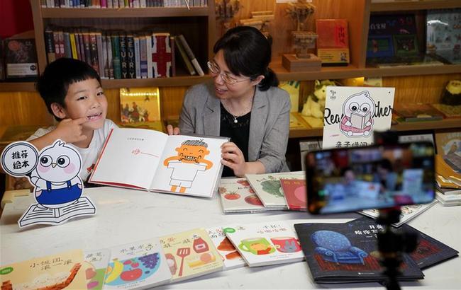 书香里的儿童节