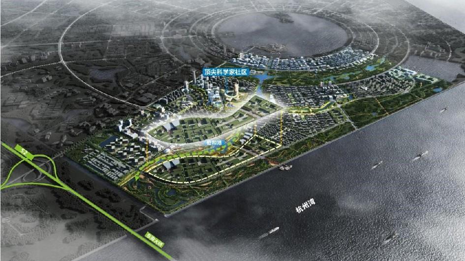 """上海临港新片区发布""""信息飞鱼""""规划方案 将打造""""数字经济新特区"""""""