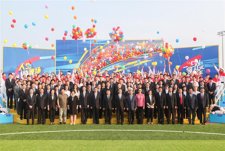 上海舉行優秀運動員退役儀式
