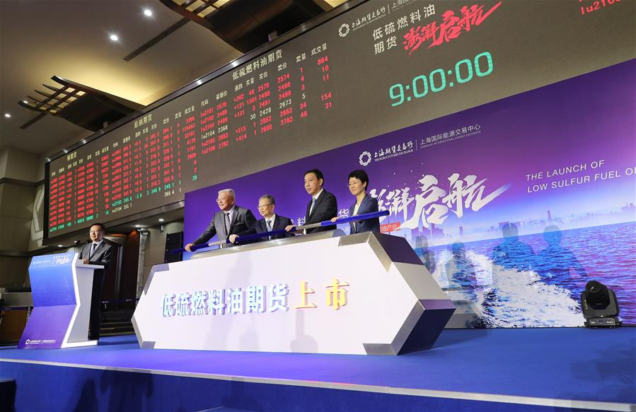 低硫燃料油期货上市仪式在上海举行