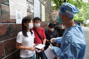 上海增加核酸检测采样点数量