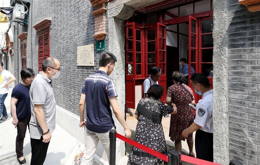 中国共产党发起组成立地旧址史迹陈列展试运营