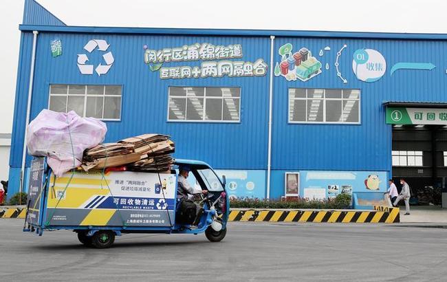 上海可回收利用垃圾去哪儿了?变身镜框等装饰品