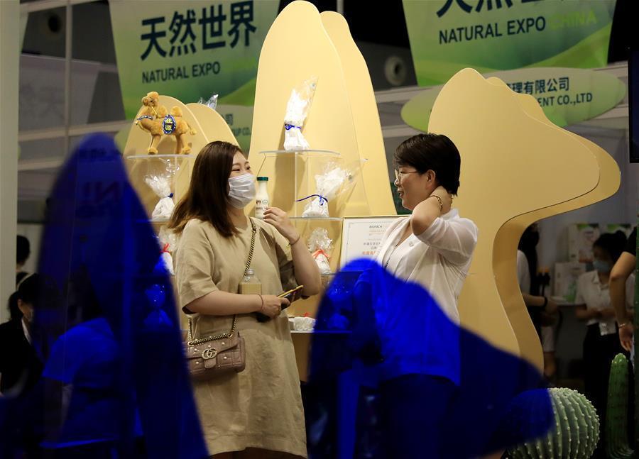 2020中国国际有机产品博览会在沪开幕