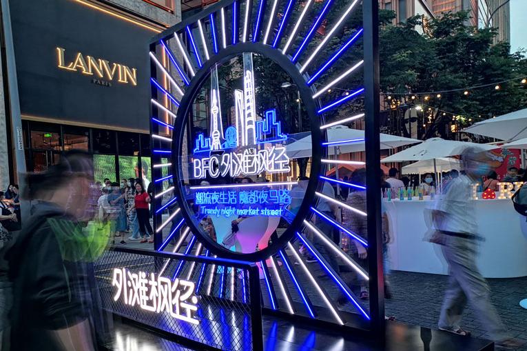 """上海:""""五五购物节""""将年年办 打造全国性消费节庆"""