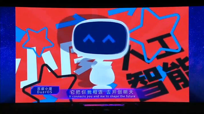 【视频】围观!全球首支人工智能作曲合唱MV曝光